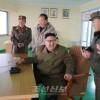김정은원수님께서 국방과학원에서 새로 개발한 우리 식의 대출력발동기 지상분출시험을 보시였다