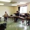 〈녀성동맹결성 70돐 예술소조경연대회를 향하여/각지 소조소개 7〉시가현 오쯔지부 가야금소조
