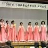 〈녀성동맹결성 70돐 예술소조경연대회를 향하여/각지 소조소개 5〉아이찌현본부 메이꼬지부 노래소조