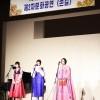 【투고】《조고생이 리해 안돼!》/박옥삼