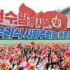인민의 제일락원을 보란듯이 일떠세우자/김정은원수님을 모시고 열병식 및 평양시군중시위