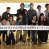 태양절경축 가고시마 이즈미청년들의 보링모임