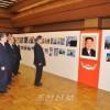 김정은원수님의 당과 국가의 최고수위추대 5돐경축 중앙사진전시회