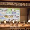 우리 함께 밝은 미래를 전망/조선대학교 오픈캠퍼스2017, 2,000명으로 성황