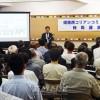 일본언론의 반동성 똑똑히 배워/효고 히메지니시코리안콤뮤니티 시국강연회