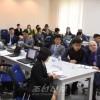 김일성종합대학에서 국제학술토론회/에스빠냐, 중국의 대학교수들이 참가