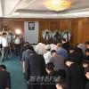 6.15공동선언실천 해외측위원회 고 곽동의위원장 조의식 진행