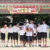 60돐을 경축, 260여명으로 흥성거려/도찌기초중 학생동포운동회