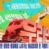 7.4공동성명발표 45돐, 북남공조의 방법론