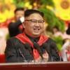 김정은원수님 참석밑에 조선소년단 제8차대회 진행