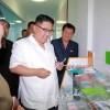 김정은원수님, 새로 건설된 치과위생용품공장을 현지지도