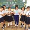 동급생들속에서 피여난 웃음꽃/시고꾸초중과 오까야마초중 저학년교류모임