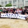 〈100일운동〉《분회장협의회》가 기획, 11년만에/총련효고 히메지니시지부 소프트볼모임