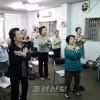 〈동서남북 우리 소조 1〉녀성동맹오사까 죠또지부《이끼이끼100살체조》