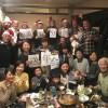 〈100일운동〉독자적인 행사로 지역활성화를/총련시가 오쯔지부 시가사또분회