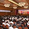 총련지부일군대회 축전 5돐기념 재일본조선인중앙대회 진행