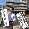 《히로시마무상화재판》 부당판결에 분노 분출, 항소하기로