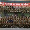 《조국과 인민을 위하여 결사대 앞으로!》, ICBM개발과정에 제시된 구호