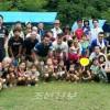 〈100일운동〉남녀로소 45명이 강놀이와 불고기모임 즐겨/총련 히로시마시히가시지부 후따바분회