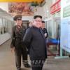 김정은원수님, 국방과학원 화학재료연구소를 현지지도
