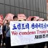 재일조선청년학생들, 주일미대사관에 대한 항의투쟁 전개
