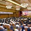 공화국 국무위원회 위원장 성명을 지지하는 총련중앙, 중앙단체, 사업체, 간또지방일군들의 집회 진행