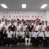《나너하나기금》창설, 학교지원운동에 궐기/지바