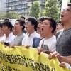 《도꾜무상화재판》 부당판결에 항의의 목소리/일본법정은 차별을 용인하고 부추기려는가!