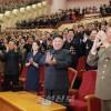 김정은원수님을 모시고 수소탄시험의 완전성공으로 민족사적대경사, 특대사변을 안아온 핵과학자, 기술자들을 위한 축하공연 성대히 진행