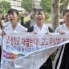 문과성앞에서 항의의 목소리/이바라기조고생들이 금요행동