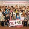 〈녀성동맹결성 70돐〉애족애국의 전통을 계승/효고 니시고베지부축하모임