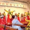 〈녀성동맹결성 70돐〉민족의 전통 이어나가자/녀성동맹결성 70돐기념 오까야마현동포녀성들의 모임
