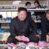 김정은원수님, 새로 개건된 류원신발공장을 현지지도
