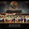4.24의 전통이어 희망찬 미래를/효고조선학생들의 예술공연《미래》, 1,000여명으로 성황