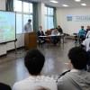 《지바학교련합동창회》 결성/광폭의 졸업생들의 모교애를 집결