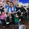 창립 100년 향해 지역동포들이 하나로/나까오사까초급창립 70돐기념 대동창회