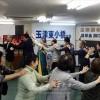 가무단과 함께 하는 송년회/총련오사까 히가시나리지부 다마쯔히가시오바세분회