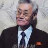 〈조선의 사회과학자들 1〉윤국일・사회과학원 민족고전연구소 연구사