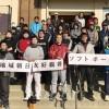 경기를 통해 조일친선/총련교또 미나미지부주최 소프트볼교류회