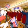 조선의 남녀축구선수단 일본도착/300여명 동포들의 열렬한 환영속에