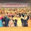 〈녀성동맹결성 70돐〉새 세대를 중심으로 성사, 경축일색으로/나가노동포녀성들의 모임