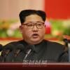 제8차 군수공업대회 페막/김정은원수님께서 대회에서 력사적인 결론을 하시였다