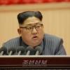 김정은원수님께서 조선로동당 제5차 세포위원장대회에서 력사적인 연설을 하시였다