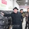 김정은원수님, 압록강다이야공장을 현지지도