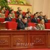 김정은원수님을 모시고 제8차 군수공업대회 성대히 개막