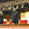 김정은원수님 참석밑에 조선로동당 제5차 세포위원장대회 참가자들을 위한 축하공연 성대히 진행