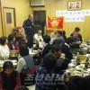 분회사무소준공 54돐을 기념/총련교또 니시징지부 시찌꾸분회 송년회