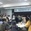 지부단결의 결의를 공유/총련효고 니시노미야지부 새해모임 및 스무살청년 축하모임