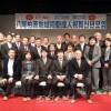 동포사회발전에 공헌한 새 결심/오사까 야오가시와라지역스무살청년축하 새해모임