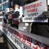 올림픽성공을 위한 북남공조를 훼방하는 남조선보수세력